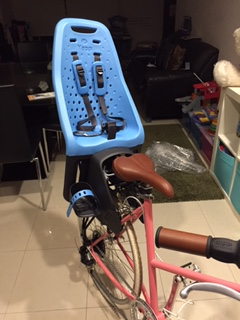 Fitted on my pink Tokyo bike..I was hoping for a purple seat hmmm..
